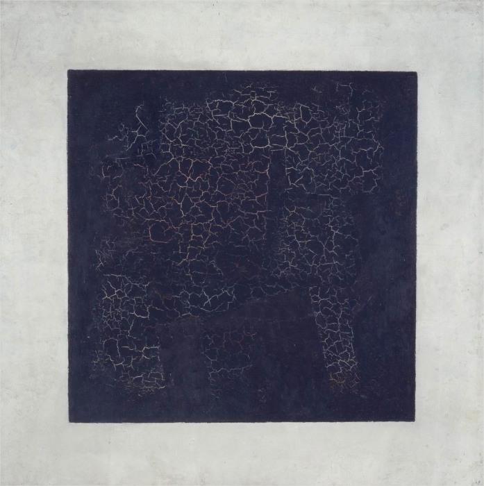 Чёрный квадрат, Казимир Малевич, 1915 год. \ Фото: fdtimes.com.