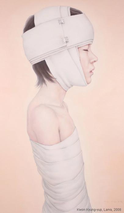Искалеченные судьбы. Автор: Kwon Kyung-yup.