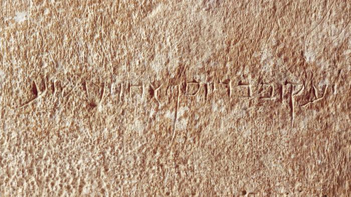 Ящик для захоронения в первом веке нашей эры с арамейской надписью. \ Фото: history.com.