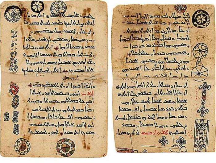 Книга XI века, написанная сирийским письмом. \ Фото: israel.ru.