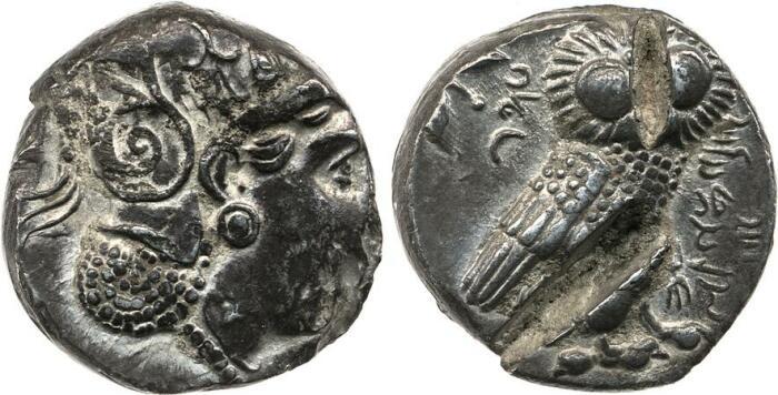 Монета с изображением Артаксеркса III, 4 век до н. э. \ Фото: pinterest.com.