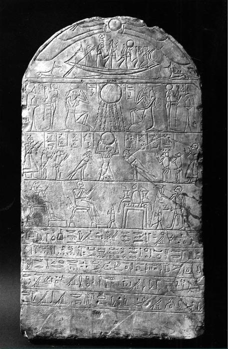 Известняковая стела с пятью регистрами, Династия 28, около 400 г. до н. э. \ Фото: britishmuseum.org.