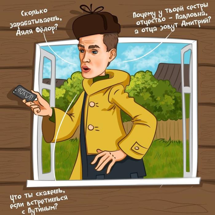 Юрий Дудь в образе Почтальона Печкина из «Простоквашино». Автор: Леся Гусева.