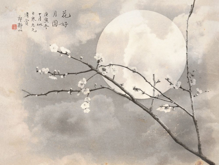 Эликсир любви. Автор: Long Chingsan.