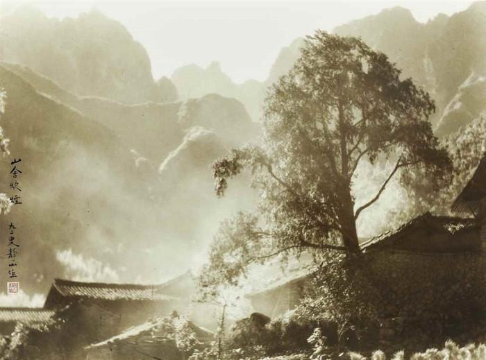 Деревня в тумане, 1984 год. Автор: Long Chingsan.
