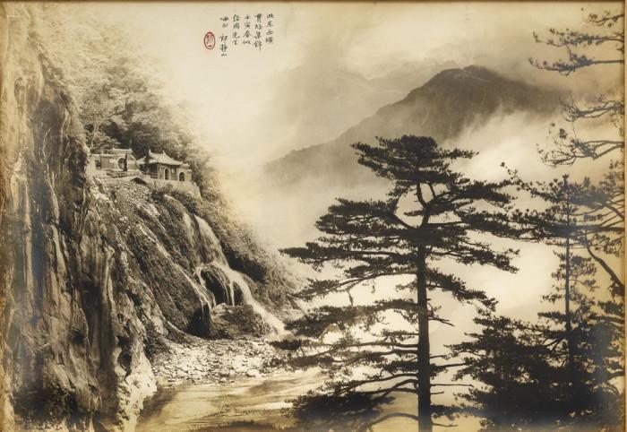 Остров на пути, 1962 год. Автор: Long Chingsan.
