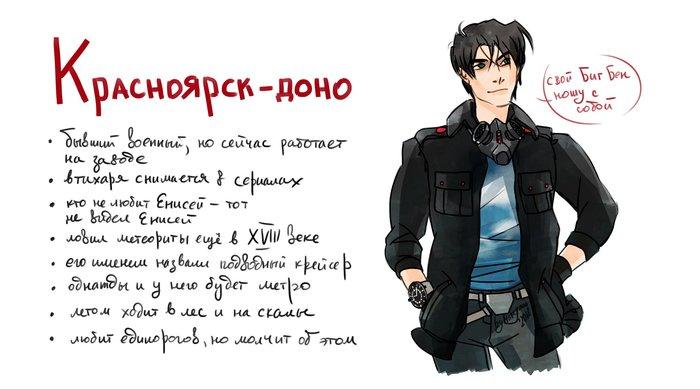 Загадочный Красноярск. Автор: Magnie Makoyana.