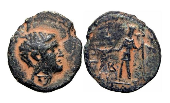 Монета, выпущенная во время наместничества Марка Лициния Красса в Сирии, 54 г. до н. э. \ Фото: twitter.com.