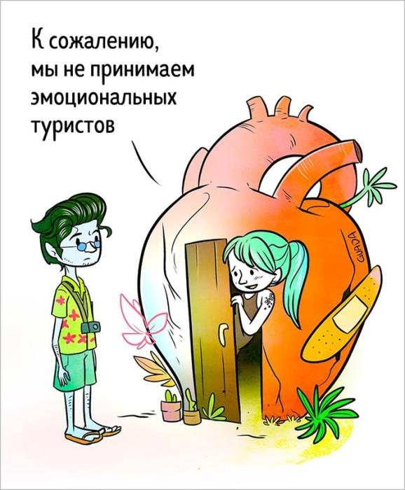 Правдивые комиксы о щекотливых жизненных ситуациях, которые хоть раз довелось пережить каждому