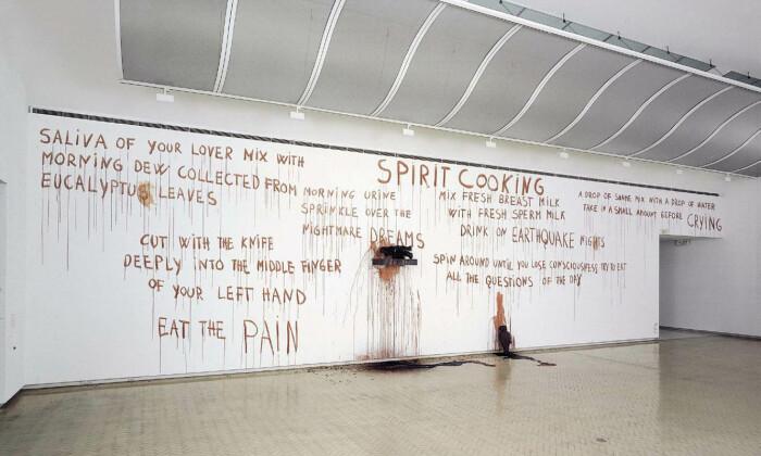 Фрагмент перфоманса Духовная кухня, 1990 год. \ Фото: alt-right.com.
