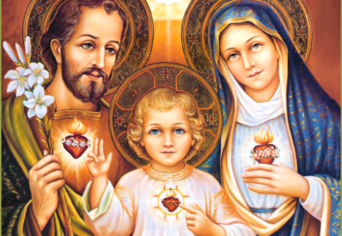 Святое семейство Иисус, Мария и Иосиф.