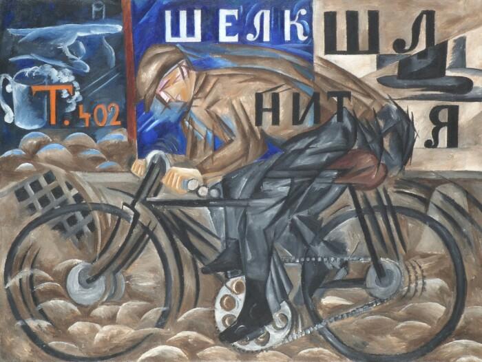 Велосипедист, 1913 год, Наталья Гончарова. / Фото: aosmagazine.com.