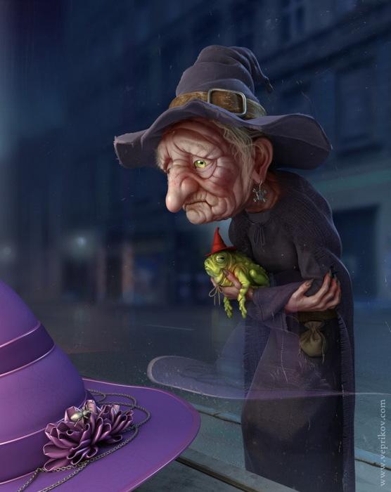 Старая ведьма. Автор: Никита Веприков.