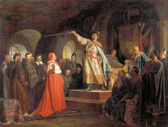 Роман Галицкий принимает послов папы Иннокентия III. Автор: Николай Неврев.