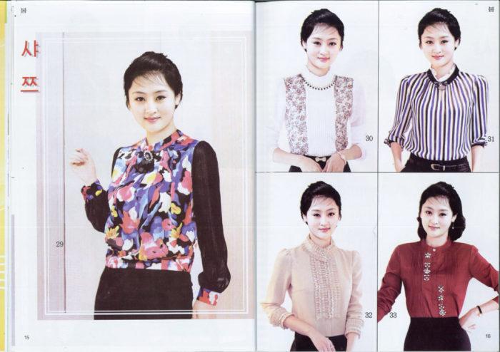 Блузы, или как называют их корейцы - рубашки. | Фото: Alek Sigley.