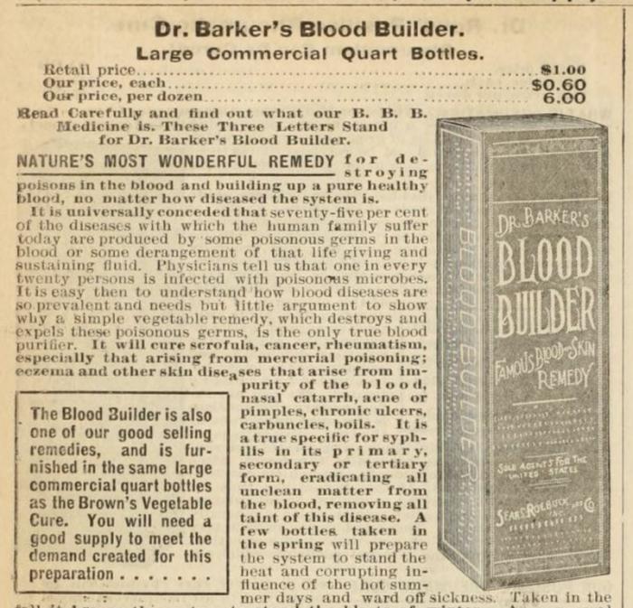 Кровавый строитель.