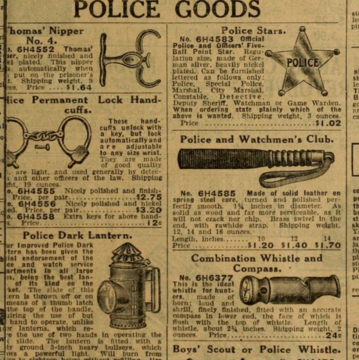 Полицейское снаряжение.