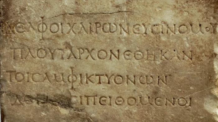 Надпись на стеле, посвященная Плутарху жителями Дельф, около 100 года н. э. \ Фото: yandex.ua.