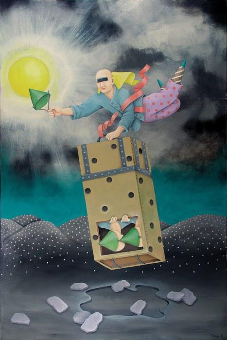 �������� ���� (The Celestial Elevator). ��� � ����. ������� ������������ ��������� ���� ���-����� (Orna Ben-Shoshan).