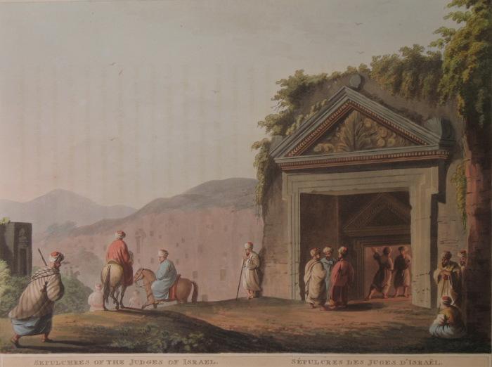 Гробницы судей Израилевых. Луиджи Майер. (Вторая половина 18 века).