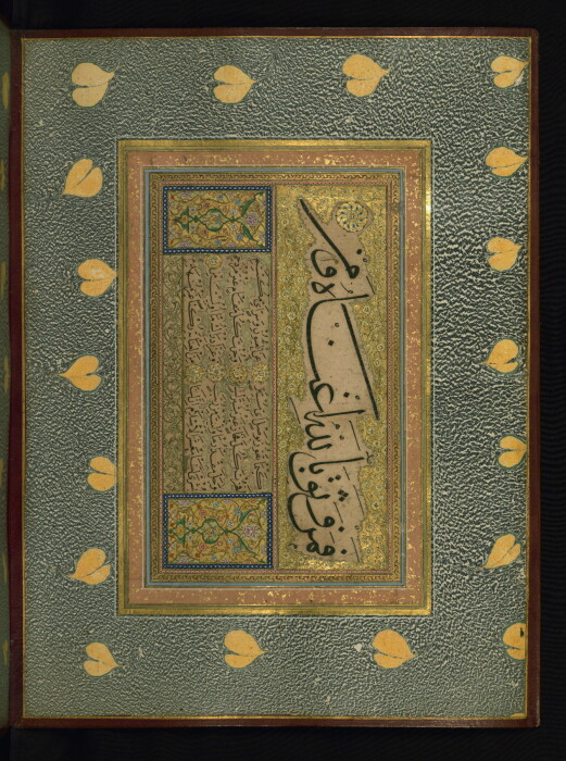 Страница османской каллиграфии шейха Хамдуллы, Х век. \ Фото: thedigitalwalters.org.
