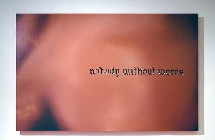 Без слов № 3 (после Г. Рихтера), 2007 год, масло на МДФ. Автор: Paul Muguet.