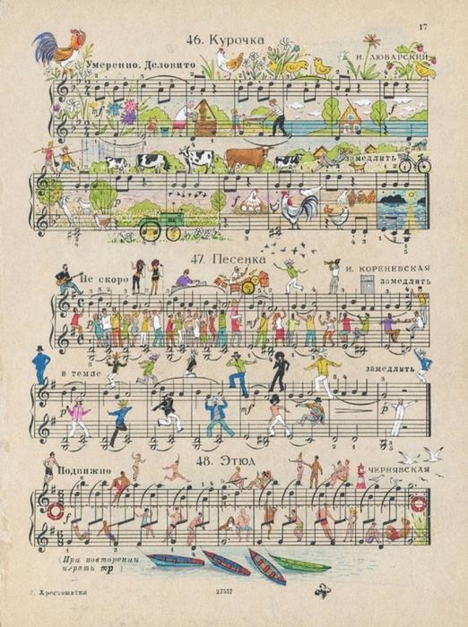 У бабушки в деревне. Танцы. Состязания. Автор: People Too.
