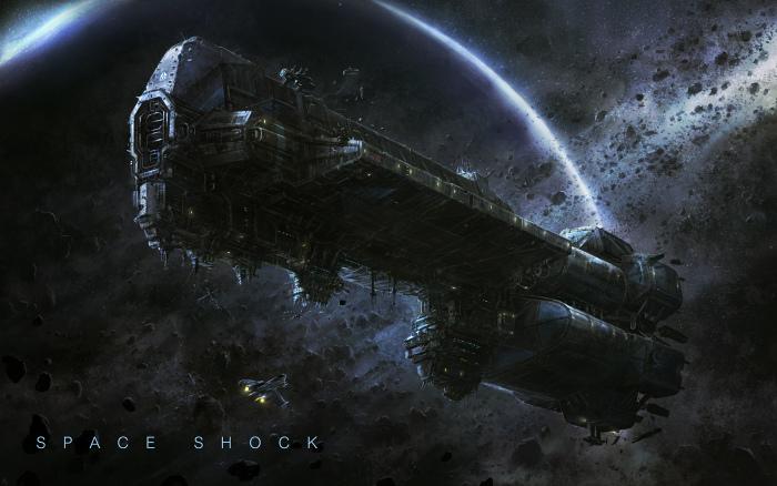 Космический корабль. Автор: Rado Javor.