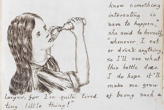 Выпей меня.