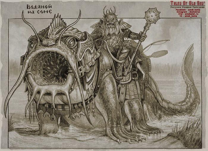Водяной на соме. Русские сказки на новый лад. Автор: Роман Папсуев (Roman Papsuev).