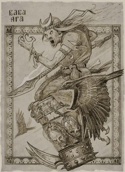 Баба Яга. Автор: Роман Папсуев (Roman Papsuev).