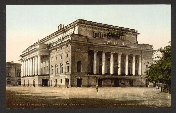 Александринский театр, Санкт-Петербург.