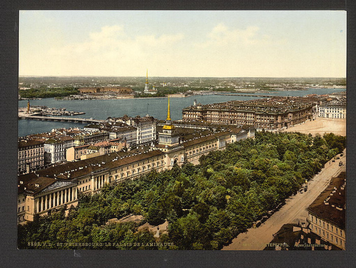 Адмиралтейский Дворец, Санкт-Петербург.
