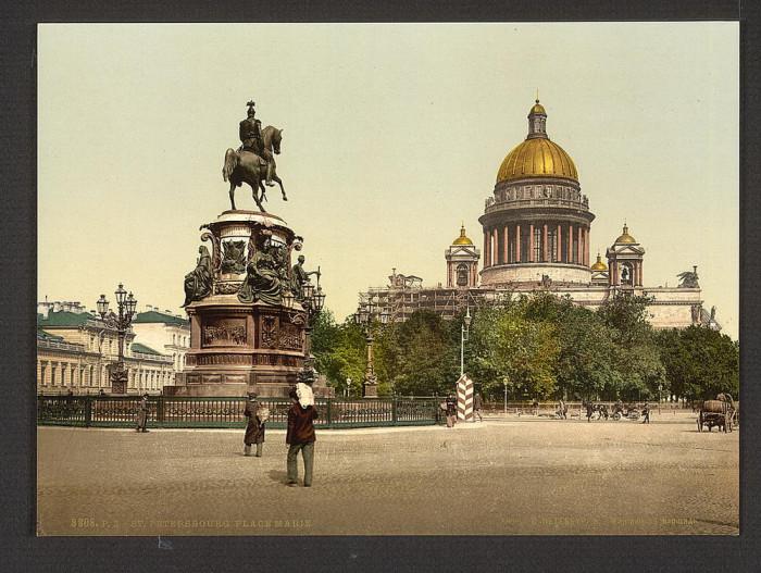 Мариинская площадь, Санкт-Петербург.