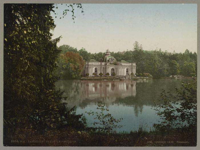 Царское село, Павильон.