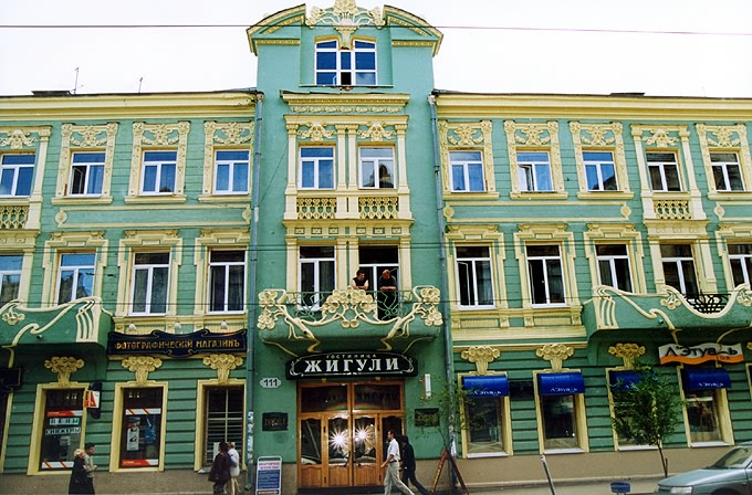 Гранд-Отель Самара, 1907-1909 гг., Самара, Россия. \ Фото: archi.ru.