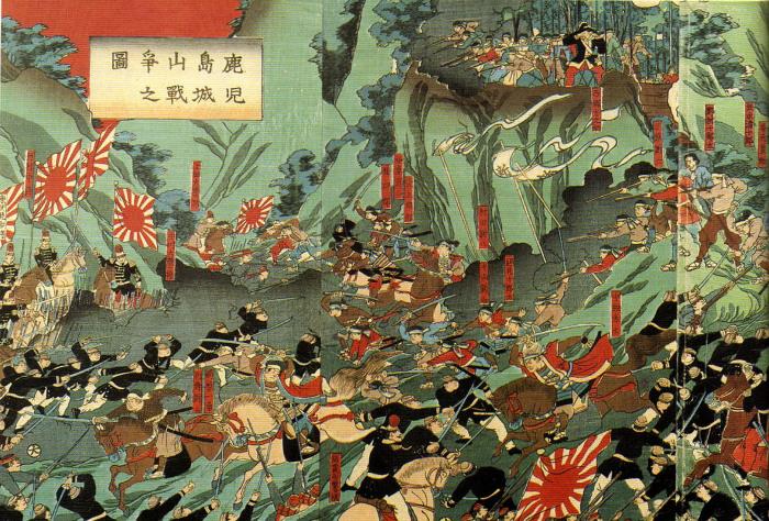 Битва при Сирояме. \ Фото: japantimes.co.jp.