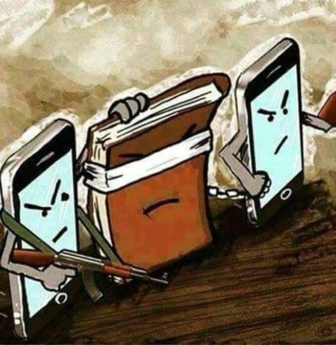 Жестокий мир современных технологий... Серия «Сатирических иллюстраций».