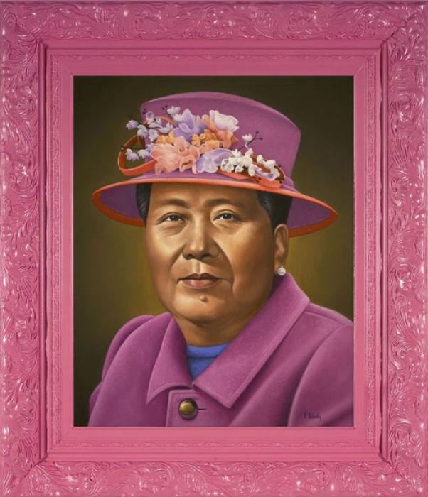 Королева Мао. Автор: Scott Scheidly.