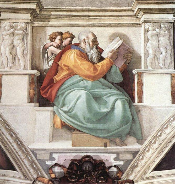 «Пророк Захария» — картина Микеланджело. \ Фото: epodreczniki.pl.