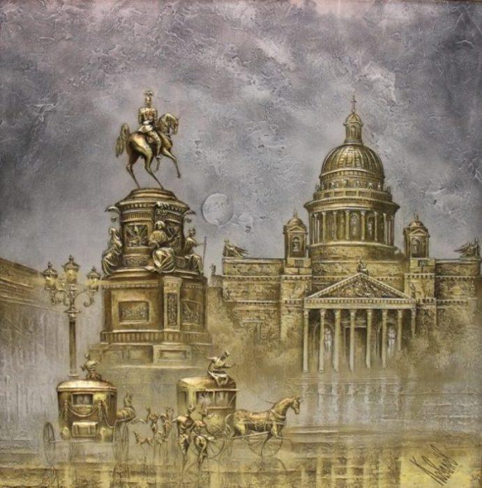 Площадь. Автор: Сергей Ковалёв.