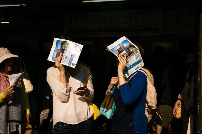 Однажды в Японии. Автор: Shin Noguchi.