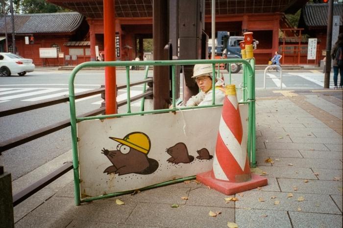 Операция «Крот». Автор: Shin Noguchi.