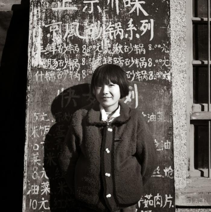 Бездомная девочка. Автор фото: Шинья Аримото (Shinya Arimoto).