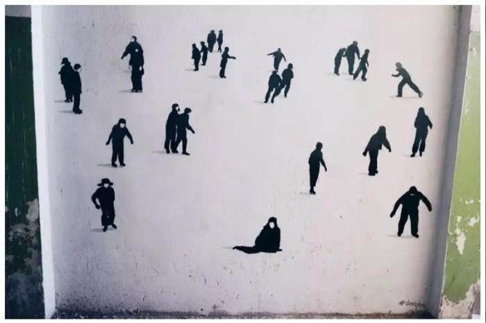 Вот такой вот стрит-арт от Slava Ptrk.