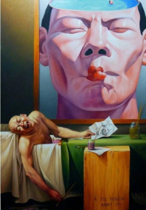 Умереть от смеха. Автор: Thierry Bruet.
