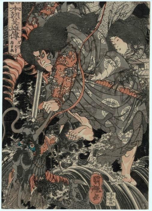 Сусаноо убивает змея Ямата-но ороти, 1847-52 гг. Автор: Утагава Кунитэру.