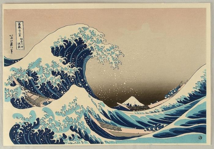 Фудзи – Большая волна. Автор: Кацусика Хокусай.