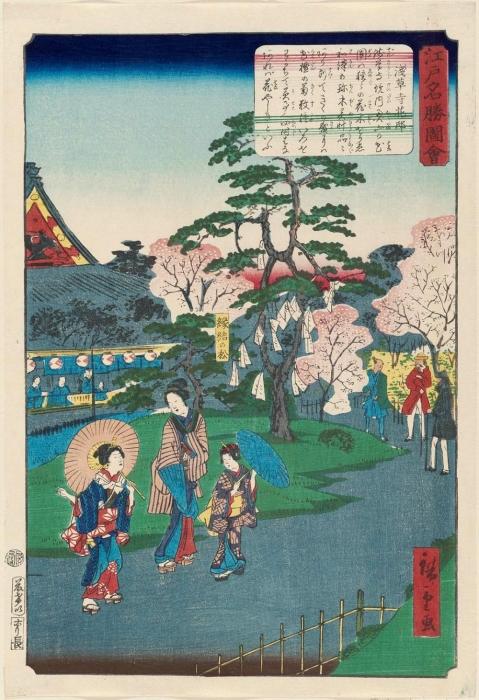 Цветочный сад в Сэнсо-дзи, 1863 год. Автор: Утагава Хиросигэ.