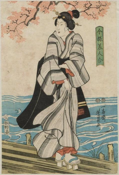 Женщина, стоящая на дощатом мостике (из серии «Сравнение современных красавиц»), 1853 год. Автор: Утагава Ёсикадзу.